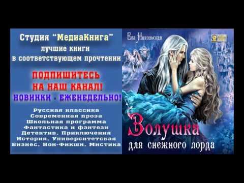эмелис. путь магии и сердца скачать fb2