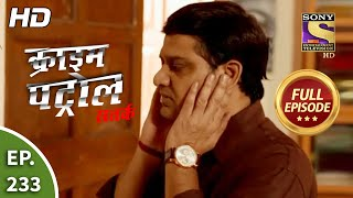 Crime Patrol Satark Season 2 - Ep 233 - Full Episode - 22nd September, 2020