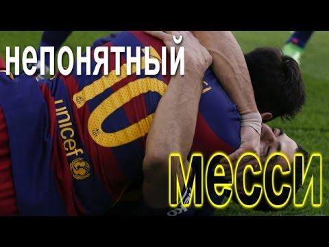 Зенит — Валенсия смотреть онлайн, прямая трансляция матча