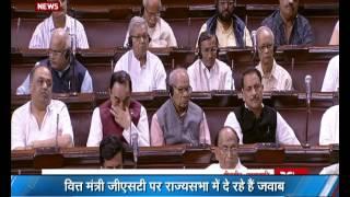 FM replies to Debate on 4-GST related bills in Rajya Sabha