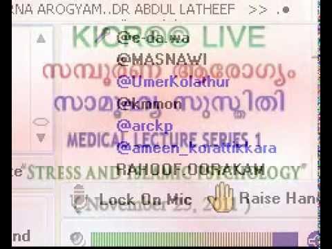 KICR Live Dr Abdul Latheef From Islamic Center Kozhikod Nov 25 2011.mp4