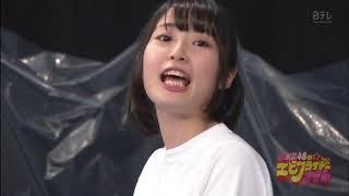 SKE48のエビフライデーナイトの高柳明音総集編です。