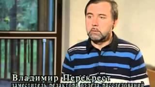 ШОКИРУЮЩИЙ СЕРИАЛ Неизвестный Путин 1 я серия
