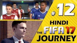 "FIFA 17 (Hindi) The Journey #12 ""HUNTER VS WALKER"" (PS4 Gameplay)"