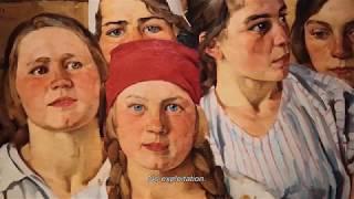 Красная душа | Трейлер | Артдокфест-2017 | Конкурс
