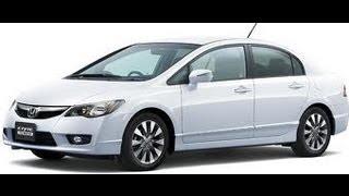 Подержанные Авто .  Honda Civic 8 поколение (2005--2011)