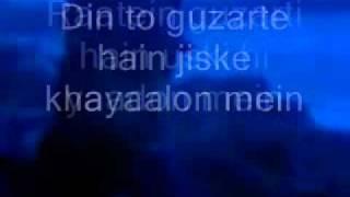 Pyar Yeh Jaane Kaisa Hai-Instrumental & Lyrics-Rangeela