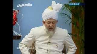 Tarjumatul Quran - Sura' al-Araf [The Heights]: 42-62.