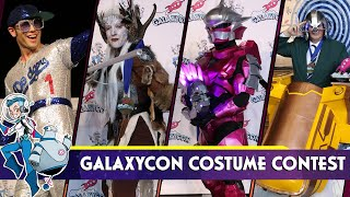 GalaxyCon Minneapolis Costume Contest