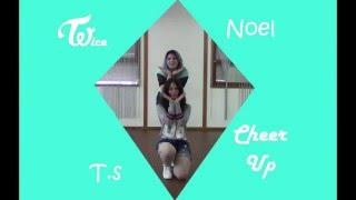 twice 트와이스 cheer up dance cover by jnk yang