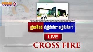 Prajavedika..Sakramama? Akramama?   Cross Fire LIVE   Prime9 News LIVE