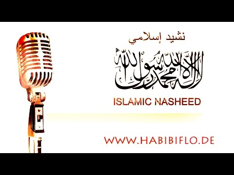 Wa Deeli Salami Nasheed Anasheed I نشيد وديلي سلامي