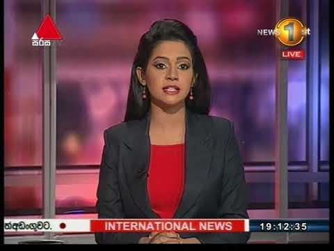 News 1st Sinhala Prime Time, Saturday, September 2017, 7PM (30-09-2017)