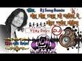THET NAGPURI DJ Song 2018 Kavi Kishan Karma Dhamaka Dj Vijay Babu Taro Siladon