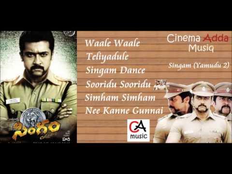 Singam - Yamudu 2 Telugu Movie | Full Songs Jukebox | Surya , Anushka , Hansika