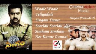 Singam - Yamudu 2 Telugu Movie | Full Songs Jukebox | Surya , Anushka , Hansika