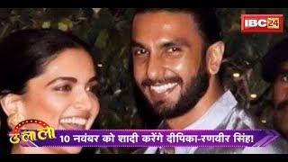 TOP 10 Bollywood News | बॉलीवुड की 10 बड़ी खबरें | Ulala | 21 June 2018
