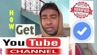 How To Get Verification Badge On Youtube Channel !! Procedure !! Eligibility !! Advantages