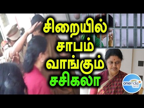 Sasikala Has Received a Barrage Of letters from Tamil Nadu- Oneindia Tamil