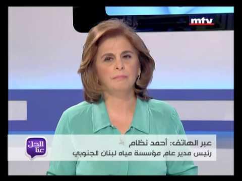Al Hal Enna 29/09/2014