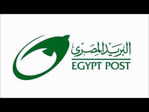 دفتر توفير البريد المصري يقدم أعلى عائد سنوي - EGYPT POST