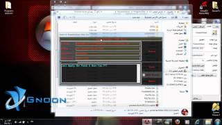 [ شرح برنامج ] PowerArchiver - المتميز بضغط الملفات وفك الضغط