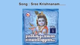 Sree krishnanam - Sreekrishna Bhajanamrutham