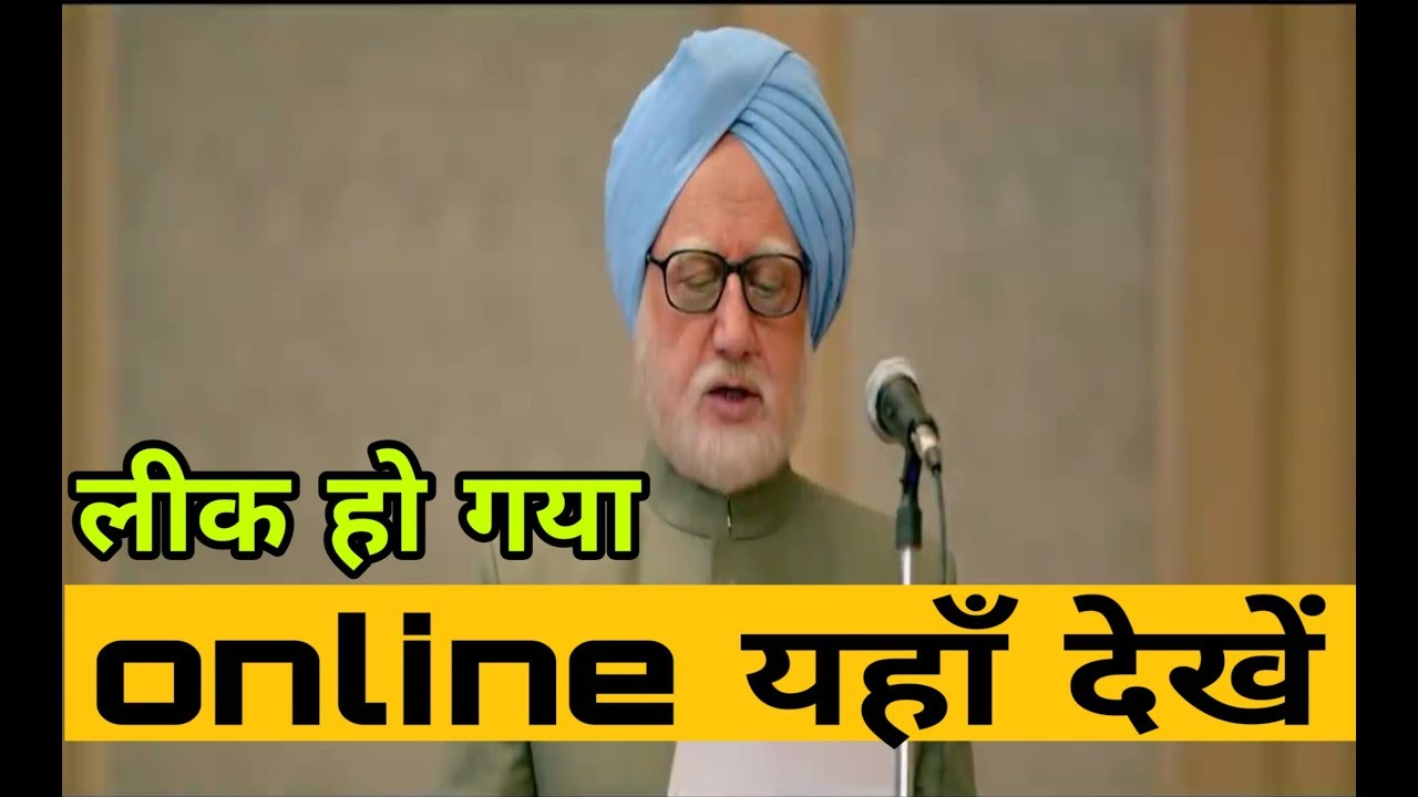 Download Anupam kher film The Accidental Prime Minister leaked