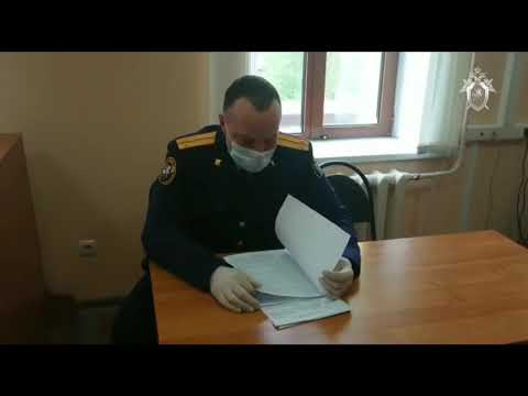 В Твери арестовали насильника и убийцу 16-летней девушки
