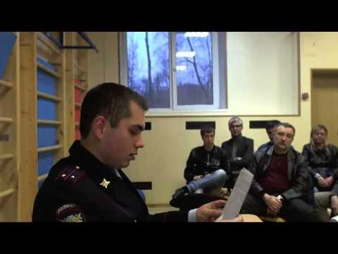 Отчет перед населением  участкового уполномоченного полиции Багаутдинова А. Э.