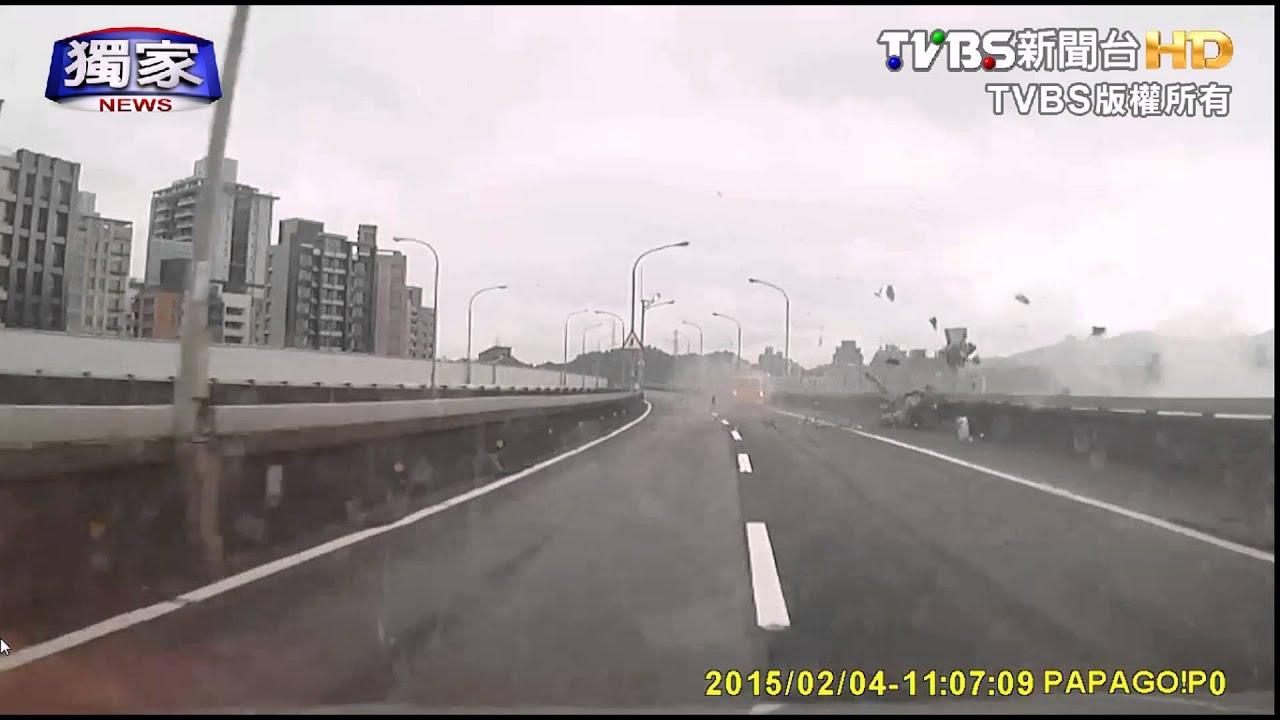 Un avion s'est crashé à Taipei