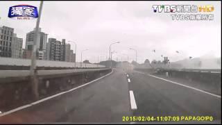 〈獨家〉復興客機墜河/高架橋上目擊民航機墜河畫面 thumbnail