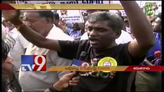 AR Rahman's Hunger Strike against Jallikattu Ban - TV9