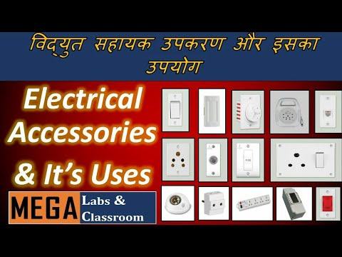 Electrical Accessories And It S Uses Electrical Item List In Hindi Electrical Material Name Youtube
