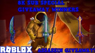 8000 SUB SPECIAL GIVEAWAY WINNERS! | ROBLOX ASSASSIN! | NEPTUNE + FAUN + MAGMA LORD!