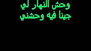 محبوب قليبي حسنا الجزائريه مع الكلمات