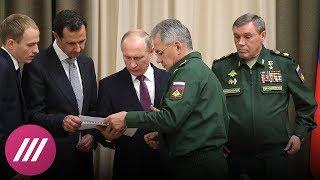 Закончится ли война в Сирии до Нового года?