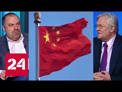 Коронавирус и его влияние на мировую экономику: мнение экспертов - Россия 24