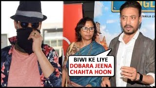 Irrfan Khan Gets Emotional On Fighting Cancer, Wife Sutapa And His Children   Angrezi Medium