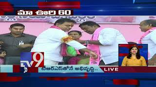 Maa Oori 60 || Top News From Telugu States || 14-11-18 - TV9