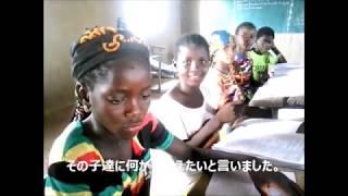 スクール・フォー・アフリカ 学校に通っていない子どもたちへの「プレゼント」(ブルキナファソ)/日本ユニセフ協会