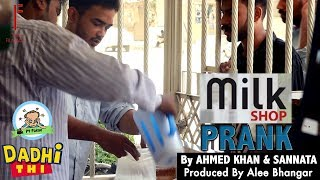 | Milk Shop Funny Prank | By Ahmed & Sanata