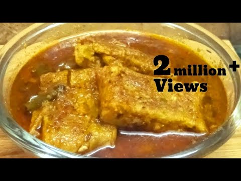 बिलकुल  मछली की तरह बनने वली बेसन की सब्जी! - Besan Ki Fish Curry!