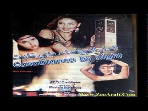 أفضل موسيقى المغربية - فيلم كازا باي نايت Casablanca by Night