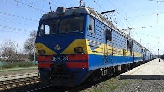 Поездка на ДЭ1 028 с пассажирским поездом