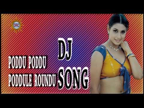 PODDU PODDU PODULE ROUNDU||drc dj songs, ||telugu bhathi songs,