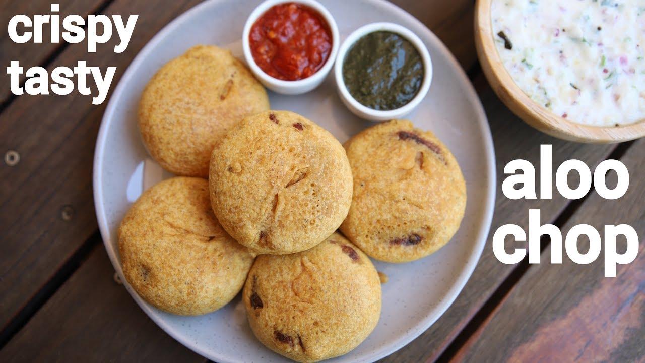 alur chop recipe video aloo chop recipe  alu chop recipe  आलू चॉप रेसिपी  bengali alur chop