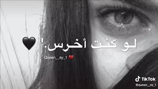 ياريت لو كنت اعمى🥺 اغنية روعة مترجمة للعربية 💔💔
