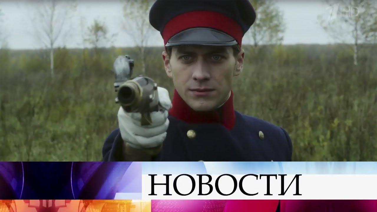 На Первом канале - премьера многосерийного фильма «Вольная грамота».