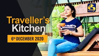 TRAVELLER'S KITCHEN ll 2020 -12- 06 Thumbnail